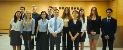 A Projects Abroad group attend a workshop during their  Law internships in China.